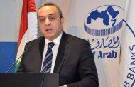 فتوح: عام 2020 كان جيدا على المصارف العربية باستثناء اللبنانية