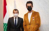 رئيس الجمهورية منح الفنان Mika وساما وسفير لبنان في فرنسا قلده اياه