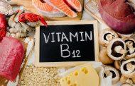 كيف تعرف ان جسمك ينقصه فيتامين B12 ؟