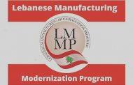 مبادرة لدعم الصناعيين في التصدير الى اميركا والدول الغربية