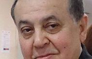 16.5مليون دولار إضافية مساعدة يابانية دعماً للبنان