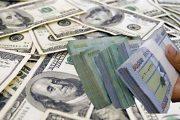الدولار يلامس 11 ألف ليرة وعويدات يلاحق الصرافيين المتلاعبين