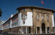 المركزي المغربي يكلف لجنة بدراسة أثر الاعتماد على العملة الرقمية