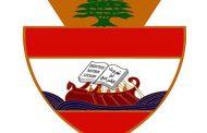 رفع جهوزية فوجي إطفاء وحرس بيروت لمواجهة تداعيات المنخفض Joyce