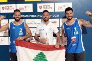 الدوري العالمي بالكرة الطائرة الشاطئية: لبنانيان الى الجدول النهائي