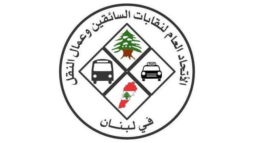 نقابات السائقين: نرفض المشاركة في الاضراب غدا
