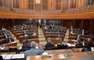 «اللجان» تنجز استعادة الأموال المنهوبة وجلسة عامة لإقراره الأسبوع المقبل