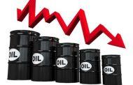 انخفاض حاد في أسعار النفط