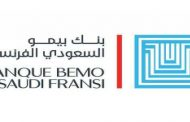 بنك بيمو السعودي الفرنسي يشتري حصة من