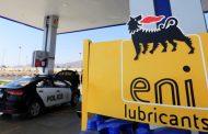 إيني الإيطالية تنقب عن الغاز في الإمارات