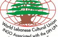 الجامعة اللبنانية الثقافية: عودة أيام لبنان في باريس في 1 و2 أيار افتراضيا