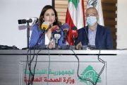 عبد الصمد أطلقت ووزير الصحة حملة تلقيح الإعلاميين