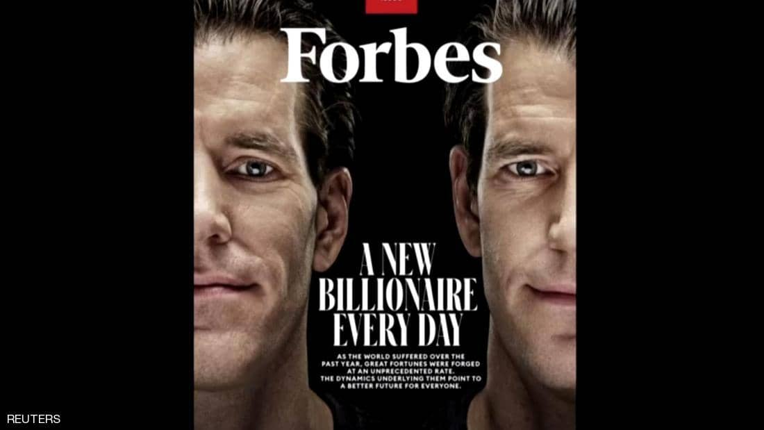 فوربس تعلن عن أغنى رجل في العالم لعام 2021