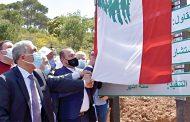 مرتضى يطلق أعمال مشروع البحيرة الجبلية في راشيا الفخار