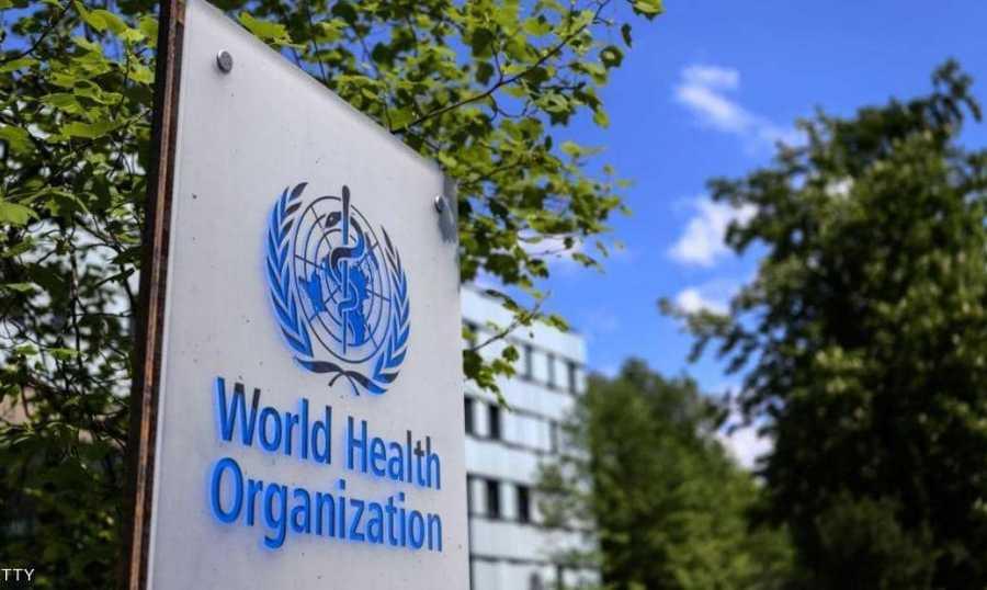 الصحة العالمية: لا ندعم إصدار