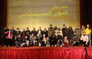 إفتتاح مهرجان صور السينمائي الدولي للأفلام القصيرة