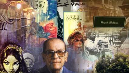 فوز الجزائري أحمد طيباوي بجائزة نجيب محفوظ للأدب