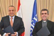 تفاهم بين إتحاد المصارف العربية و