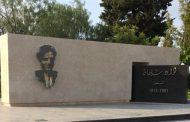 ندوة في مركز التراث في اللبنانية الأميركية: فؤاد سليمان على درب القمر