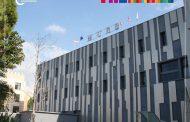 جامعة MUBS: موقع متقدم في تصنيف تايمز للجامعات الأكثر تأثيرا