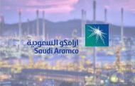 السعودية تعلن أسعارا جديدة للوقود