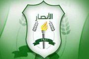 الانصار بطلاً لكأس لبنان لكرة القدم للمرّة الـ ١٥ في تاريخه
