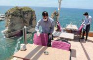 المطاعم تحتضر... اقفال 896 مؤسسة سياحية منذ بداية العام