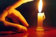 كهرباء لبنان: سنضظر لخفض انتاجنا والوضع خارج عن ارادتنا