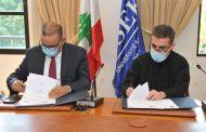 تعاون أكاديمي بين جامعة الروح القدس والمديرية العامة للأمن العام