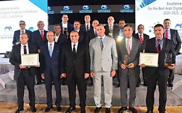 بيروت تستضيف احتفال تتويج المصارف الفائزة بجائزة التميز الرقمي