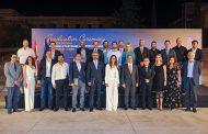 جامعة الروح القدس احتفلت بتخريج الدفعة الأولى من برنامج