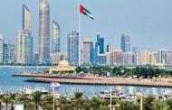 إمارة أبوظبي تستكمل إصدار سندات سيادية بقيمة ملياري دولار لمدة 7 سنوات