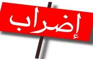 الأسمر يدعو الهيئات الاقتصادية والشعب إلى المشاركة في إضراب الغد