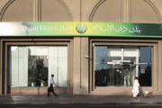 الإمارات تطرح صكوكا دولارية لأجل 5 سنوات