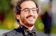أحمد حلمي سفيراً للنوايا الحسنة