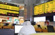 للمرة الأولى.. قيمة سوق أبوظبي تتجاوز تريليون درهم