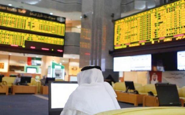 بورصة أبوظبي تسجل مستوى قياسيا جديدا