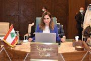 بيروت عاصمة للإعلام العربي 2023 وإقرار جائزة للإنسانية باسمها