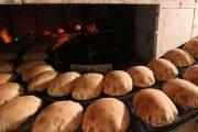 أسعار جديدة للخبز