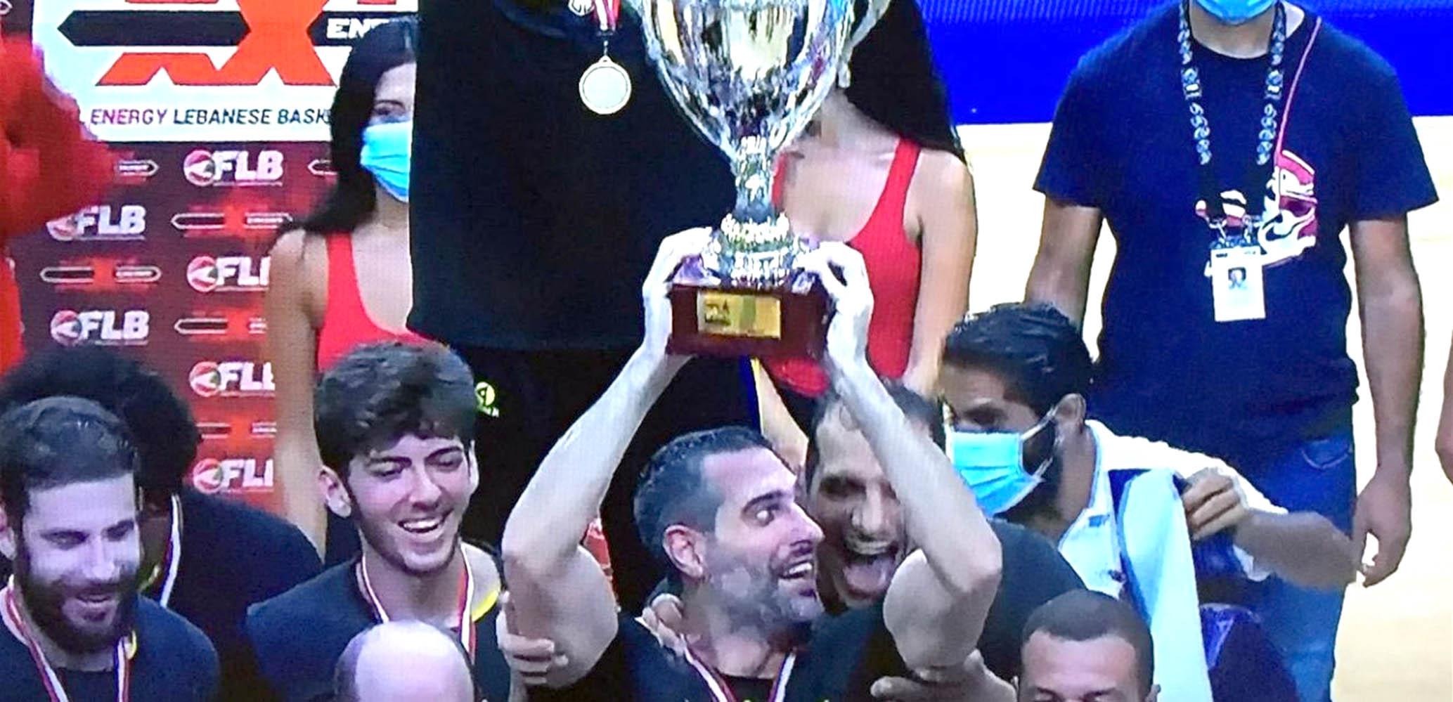 الرياضي بيروت احتفظ ببطولة كرة السلة