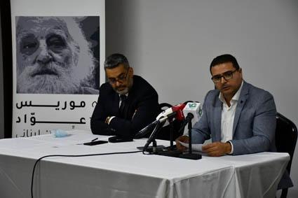 إطلاق جائزة موريس عواد للشعر اللبناني