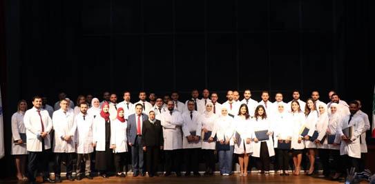 جامعة بيروت العربية أطلقت الدفعة 17 لأطباء الاختصاص