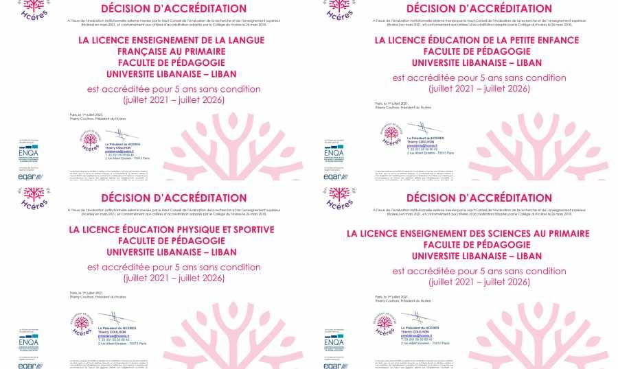 شهادة الاعتماد الاكاديمي لكلية التربية في اللبنانية من مجلس التعليم الفرنسي