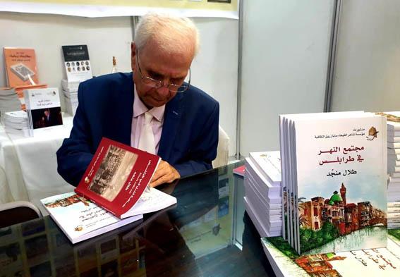 معرض الكتاب في طرابلس في يومه الثاني:استقبالات وتوقيع كتب