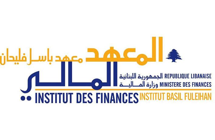 معهد فليحان: فريقنا وخبراء أعدّوا قانون الشراء العام