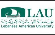 الجامعة اللبنانية الأميركية تطلق برنامجي ماجيستر عبر الانترنت