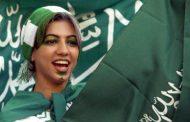 انطلاق أول دوري سعودي للنساء للكرة الطائرة