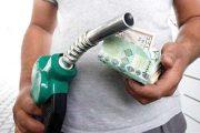 البراكس : سعر صفيحة البنزين سيصل الى 300 الف ليرة