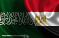 مصر والسعودية تتحركان لتنظيم كأس العالم 2030