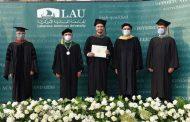 LAU تخرّج دفعة 2021 في الصيدلة